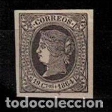 Sellos: CL7-16 ESPAÑA CLASICOS AÑO 1864 EDIFIL Nº 66 VALOR 19CU FALSO SEGUI DE EPOCA. Lote 294149213
