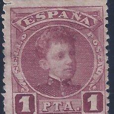 Sellos: EDIFIL 253 ALFONSO XIII. TIPO CADETE. 1901-1905. VALOR CATÁLOGO: 51 €. MH * (SALIDA: 0,01 €). Lote 294368308