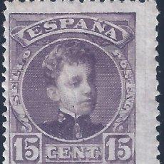 Sellos: EDIFIL 245 ALFONSO XIII. TIPO CADETE. 1901-1905. VALOR CATÁLOGO: 17 €. MH * (SALIDA: 0,01 €). Lote 294369823