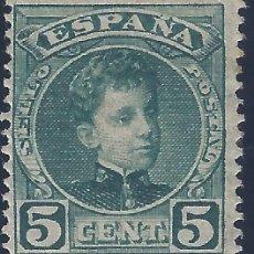 Sellos: EDIFIL 242 ALFONSO XIII. TIPO CADETE. 1901-1905. VALOR CATÁLOGO: 9 €. MH * (SALIDA: 0,01 €). Lote 294371323