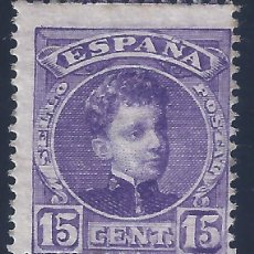 Sellos: EDIFIL 246 ALFONSO XIII. TIPO CADETE. 1901-1905. VALOR CATÁLOGO: 14 €. MNH ** (SALIDA: 0,01 €). Lote 294373213