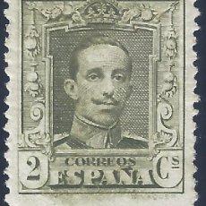 Sellos: EDIFIL 310 ALFONSO XIII. TIPO VAQUER 1922-1930. MH *. Lote 294482773