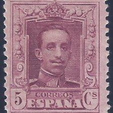 Sellos: EDIFIL 311 ALFONSO XIII. TIPO VAQUER 1922-1930. MH *. Lote 294482993
