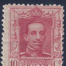 Sellos: EDIFIL 313 ALFONSO XIII. TIPO VAQUER 1922-1930. MLH.. Lote 294483968
