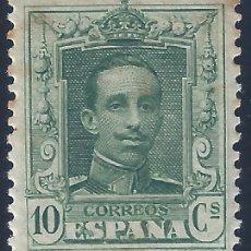 Sellos: EDIFIL 314 ALFONSO XIII. TIPO VAQUER 1922-1930. MH *. Lote 294484253