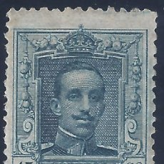 Sellos: EDIFIL 315 ALFONSO XIII. TIPO VAQUER 1922-1930. MNH **. Lote 294485058