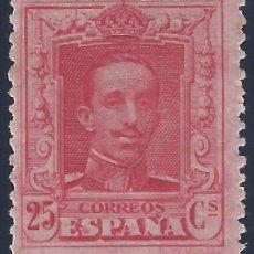 Sellos: EDIFIL 317 ALFONSO XIII. TIPO VAQUER 1922-1930. MLH.. Lote 294485378