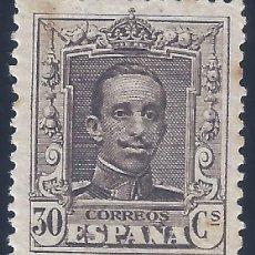 Sellos: EDIFIL 318 ALFONSO XIII. TIPO VAQUER 1922-1930. MLH.. Lote 294485643