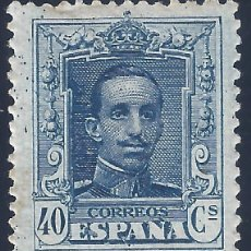 Sellos: EDIFIL 319 ALFONSO XIII. TIPO VAQUER 1922-1930. MLH.. Lote 294485873