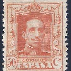 Sellos: EDIFIL 320 ALFONSO XIII. TIPO VAQUER 1922-1930. MLH.. Lote 294493338
