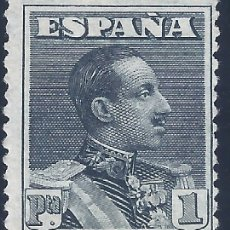 Sellos: EDIFIL 321 ALFONSO XIII. TIPO VAQUER 1922-1930. MNG. VALOR CATÁLOGO: 91 €.. Lote 294493718