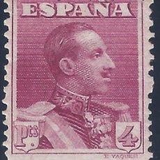 Sellos: EDIFIL 322 ALFONSO XIII. TIPO VAQUER 1922-1930. VALOR CATÁLOGO: 300 €. LUJO. MNH **. Lote 294495078