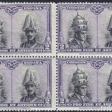 Sellos: EDIFIL 418 PRO CATACUMBAS DE SAN DÁMASO EN ROMA 1928 (BLOQUE DE 4). MNH **. Lote 294558048