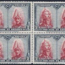 Sellos: EDIFIL 402 PRO CATACUMBAS DE SAN DÁMASO EN ROMA 1928 (BLOQUE DE 4). MNH **. Lote 294558113