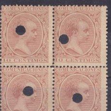 Francobolli: MM24- CLÁSICOS ALFONSO XIII PELÓN EDIFIL 217 BLOQUE DE 4 USADOS TELÉGRAFOS. Lote 294954723