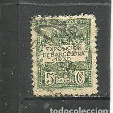 Sellos: BARCELONA 1930 - EDIFIL NRO. 4- USADO. Lote 294963218