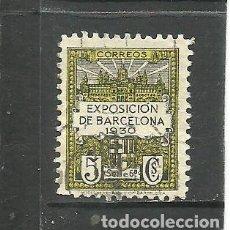 Sellos: BARCELONA 1930 - EDIFIL NRO. 6 - USADO. Lote 294963258