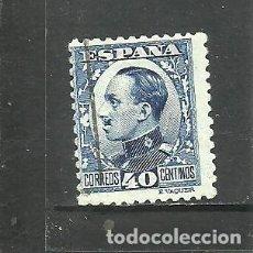 Sellos: ESPAÑA 1930-31 - EDIFIL NRO. 497A - USADO. Lote 294964383
