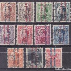 Sellos: FC3-72- ALFONSO XIII REPUBLICA EDIFIL 593/63 USADOS . LUJO. Lote 294977478