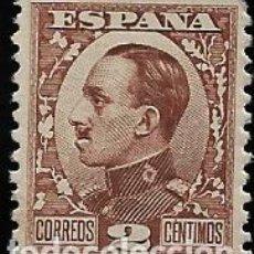 Sellos: ALFONSO XIII - TIPO VAQUER DE PERFIL - EDIFIL 490 - 1930-31. Lote 295306573
