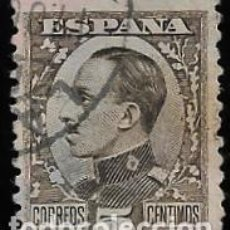 Sellos: ALFONSO XIII - TIPO VAQUER DE PERFIL - EDIFIL Nº 491 - 1930-31. Lote 295307323