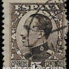 Sellos: ALFONSO XIII - TIPO VAQUER DE PERFIL - EDIFIL Nº 491 - 1930-31. Lote 295307458