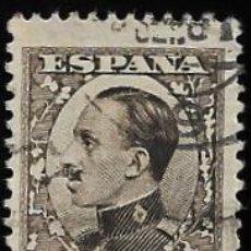 Sellos: ALFONSO XIII - TIPO VAQUER DE PERFIL - EDIFIL Nº 491 - 1930-31. Lote 295307548