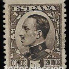 Sellos: ALFONSO XIII - TIPO VAQUER DE PERFIL - EDIFIL Nº 491 - 1930-31. Lote 295307658
