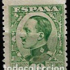 Sellos: ALFONSO XIII - TIPO VAQUER - EDIFIL 492 - 1930-1931. Lote 295308108