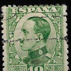 Sellos: ALFONSO XIII - TIPO VAQUER - EDIFIL 492 - 1930-1931. Lote 295308193