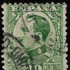Sellos: ALFONSO XIII - TIPO VAQUER - EDIFIL 492 - 1930-1931. Lote 295308278