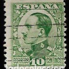 Sellos: ALFONSO XIII - TIPO VAQUER - EDIFIL 492 - 1930-1931. Lote 295308438