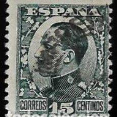 Sellos: ALFONSO XIII - TIPO VAQUER DE PERFIL - EDIFIL Nº 493 - 1930-31. Lote 295308868