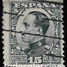 Sellos: ALFONSO XIII - TIPO VAQUER DE PERFIL - EDIFIL Nº 493 - 1930-31. Lote 295308973