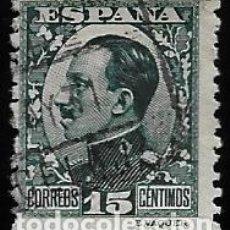 Sellos: ALFONSO XIII - TIPO VAQUER DE PERFIL - EDIFIL Nº 493 - 1930-31. Lote 295309068