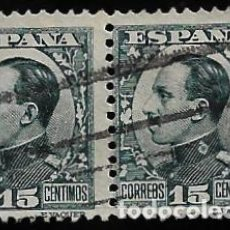 Sellos: ALFONSO XIII - TIPO VAQUER DE PERFIL - EDIFIL Nº 493 - 1930-31 - BLOQUE DE DOS. Lote 295309278