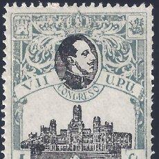 Sellos: EDIFIL 297 VII CONGRESO DE LA U.P.U. 1920. MNH ** (SALIDA: 0,01 €).. Lote 295474363