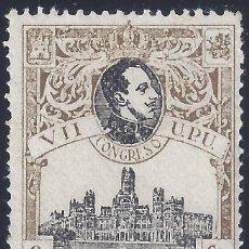 Sellos: EDIFIL 298 VII CONGRESO DE LA U.P.U. 1920. MNH ** (SALIDA: 0,01 €).. Lote 295474673
