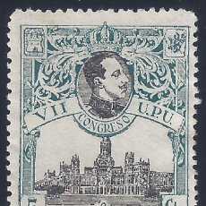 Sellos: EDIFIL 299 VII CONGRESO DE LA U.P.U. 1920. MNH ** (SALIDA: 0,01 €).. Lote 295475058