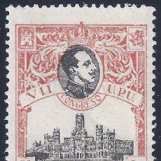 Sellos: EDIFIL 300 VII CONGRESO DE LA U.P.U. 1920. MLH. (SALIDA: 0,01 €).. Lote 295475408