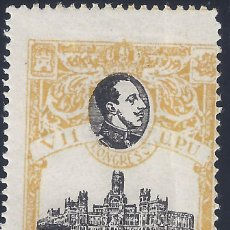 Sellos: EDIFIL 301 VII CONGRESO DE LA U.P.U. 1920. MLH. (SALIDA: 0,01 €).. Lote 295475548