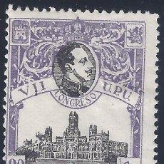 Sellos: EDIFIL 302 VII CONGRESO DE LA U.P.U. 1920. MH * (SALIDA: 0,01 €).. Lote 295475758