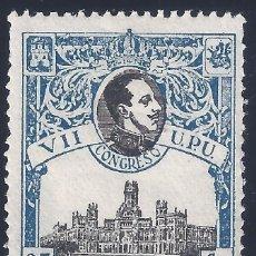 Sellos: EDIFIL 303 VII CONGRESO DE LA U.P.U. 1920 (VARIEDAD...NUMERACIÓN A,000.000) MLH. (SALIDA: 0,01 €).. Lote 295476448