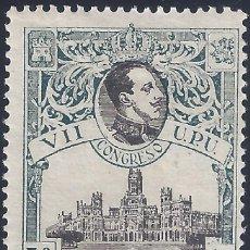 Sellos: EDIFIL 304 VII CONGRESO DE LA U.P.U. 1920. MLH. (SALIDA: 0,01 €).. Lote 295477943