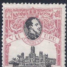 Sellos: EDIFIL 305 VII CONGRESO DE LA U.P.U. 1920. VALOR CATÁLOGO: 135 €. LUJO. MNH **(SALIDA: 0,01 €).. Lote 295479488