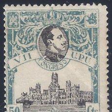 Sellos: EDIFIL 306 VII CONGRESO DE LA U.P.U. 1920. VALOR CATÁLOGO: 159 €. LUJO. MNH **(SALIDA: 0,01 €).. Lote 295480168
