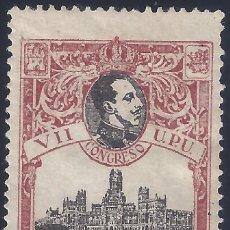 Sellos: EDIFIL 307 VII CONGRESO DE LA U.P.U. 1920. VALOR CATÁLOGO: 68 €. LUJO. MNH **(SALIDA: 0,01 €).. Lote 295480808
