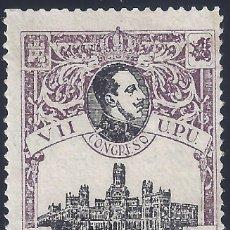 Sellos: EDIFIL 308 VII CONGRESO DE LA U.P.U. 1920. VALOR CATÁLOGO: 430 €. LUJO. MNH **(SALIDA: 0,01 €).. Lote 295481223