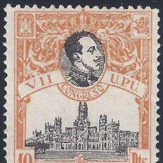 Sellos: EDIFIL 309 VII CONGRESO DE LA U.P.U. 1920. VALOR CATÁLOGO: 900 €. LUJO. MNH **(SALIDA: 0,01 €).. Lote 295481538