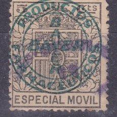 Sellos: MM15- FISCALES ESPECIAL MÓVIL SOBRECARGA PARTICULAR PRODUCTO FARMACEUTICOS BAYER AZUL. Lote 295488333